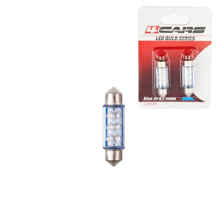 Led sulfit 39 mm 12V SV8,5-8 modrá